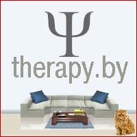 Therapy.by - психология, телесно ориентированная психотерапия, гештальт терапия