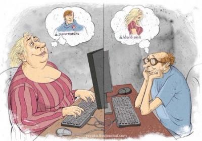 Что такое знакомство через интернет